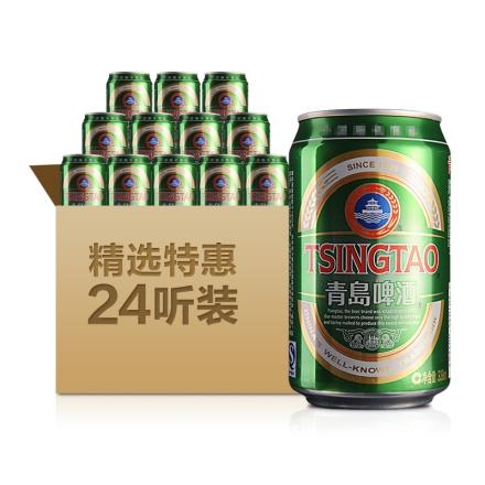 青岛啤酒经典330m